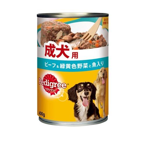 ペディグリーウェット缶 成犬用 ビーフ&緑黄色野菜と魚入り 400g