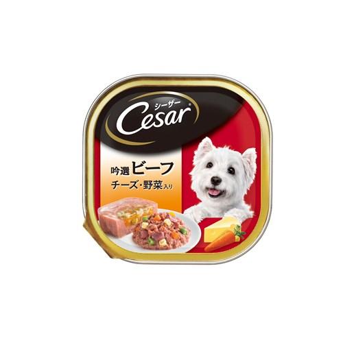 ◇ シーザー 吟選ビーフ チーズ・野菜入り100g