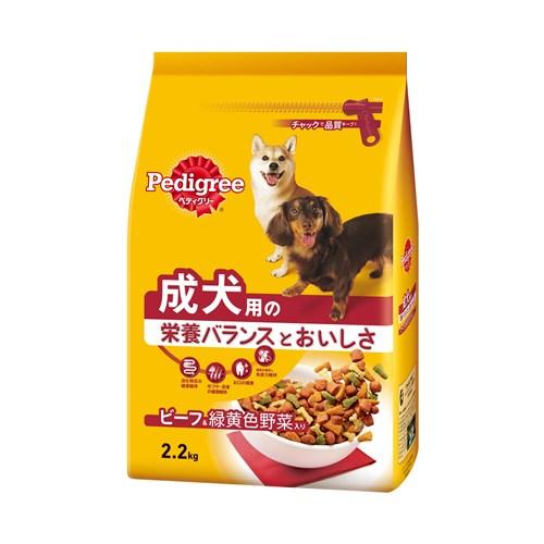 ペディグリードライ 成犬用元気な毎日サポート 旨みビーフ&緑黄色野菜入り 2.2kg