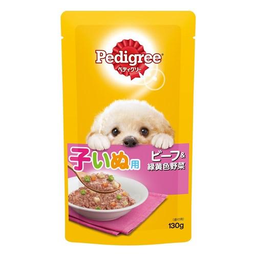 ペディグリーパウチ 子犬用 ビーフ&緑黄色野菜 130g