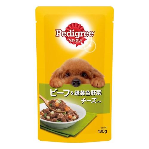 ペディグリーパウチ 成犬用 ビーフ&緑黄色野菜 チーズ入り 130g