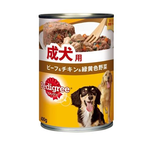 ペディグリーウェット缶 成犬用 ビーフ&チキン&緑黄色野菜 400g