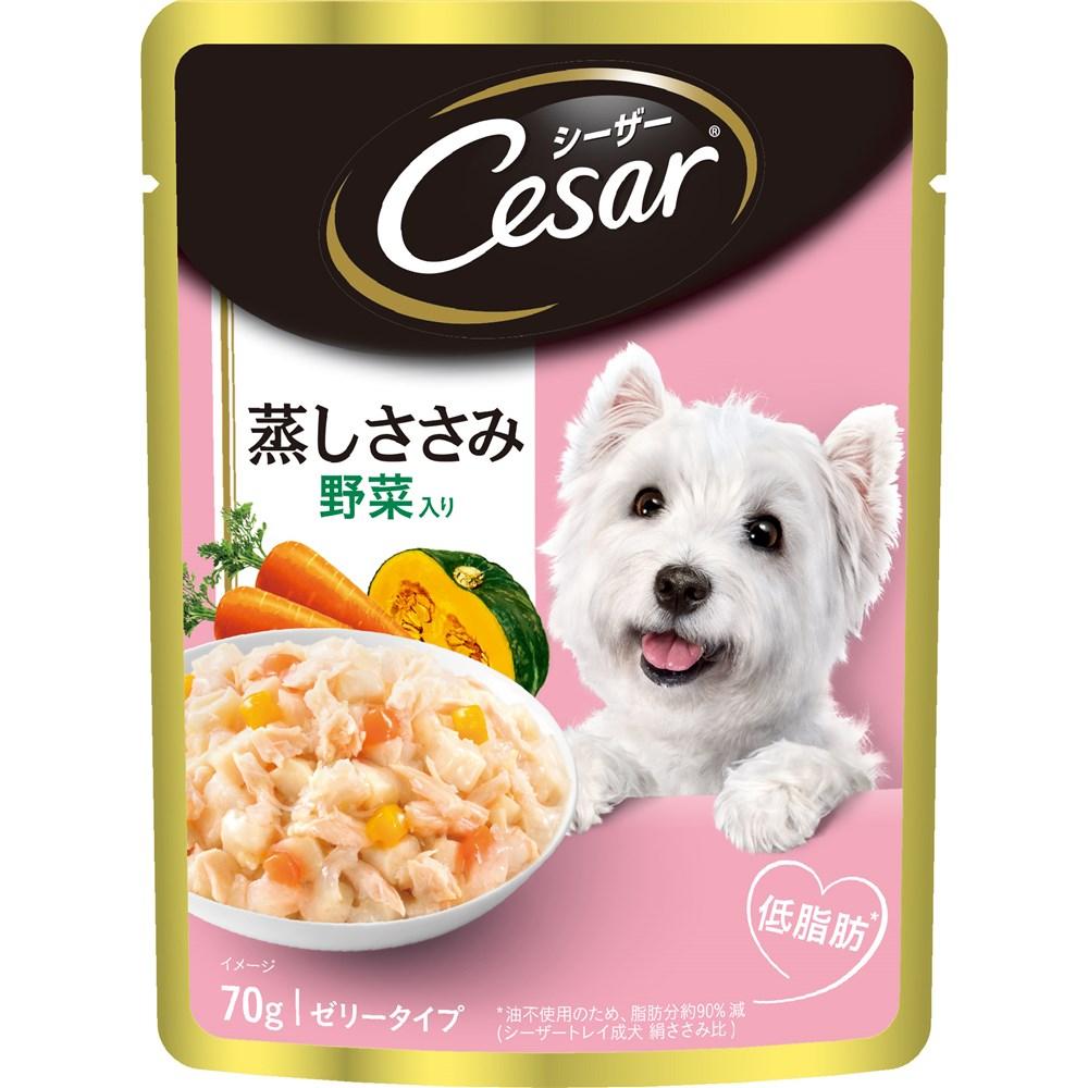 シーザー 蒸しささみ 成犬用 ささみ・野菜入り70g