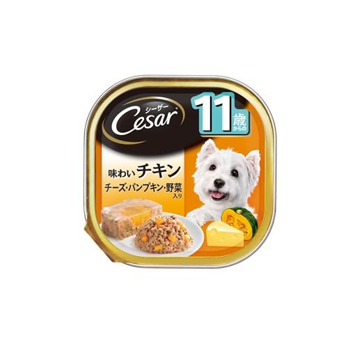 ◇ シーザートレイ 11歳から 味わいチキン チーズ・パンプキン・野菜入り 100g