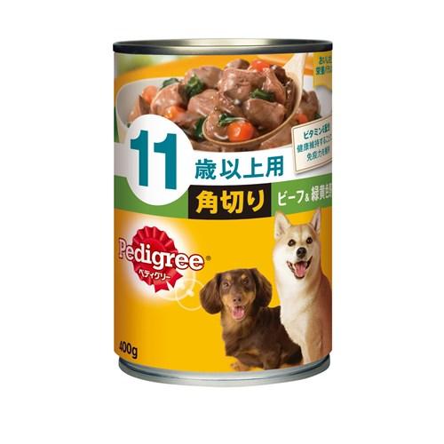 ペティグリー缶 11歳以上用 角切り ビーフ&野菜