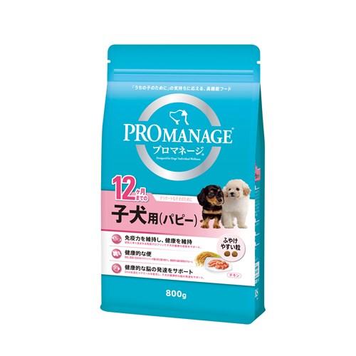プロマネージ 12ヶ月までの子犬用(パピー) 800g