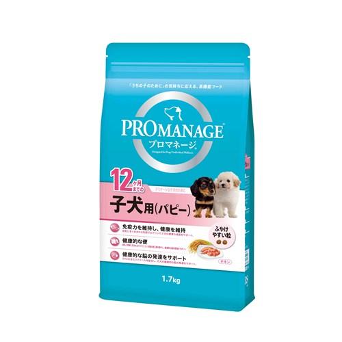 プロマネージ 12ヶ月までの子犬用(パピー) 1.7kg