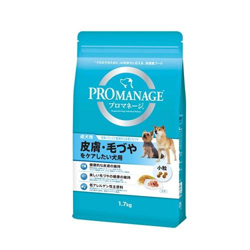 プロマネージ 成犬用 皮膚・毛づやをケアしたい犬用 1.7kg