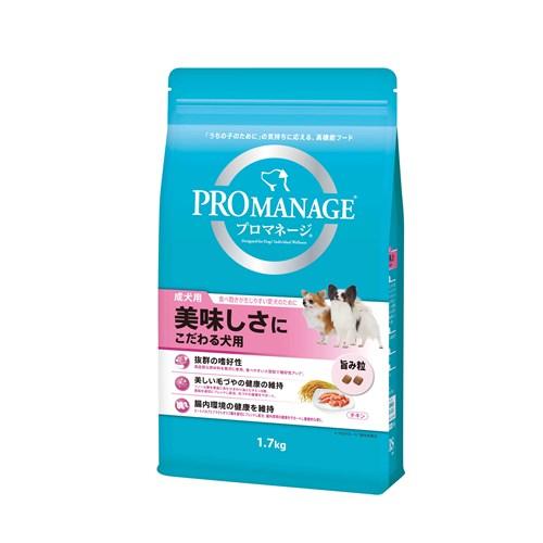 プロマネージ 成犬用 美味しさにこだわる犬用 1.7kg