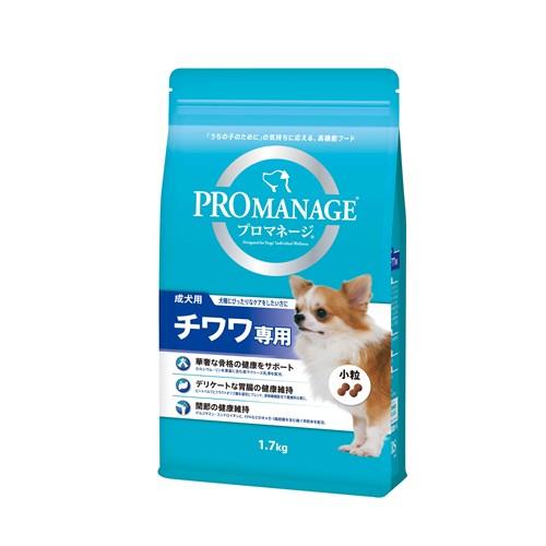 プロマネージ 成犬用 チワワ専用 1.7kg