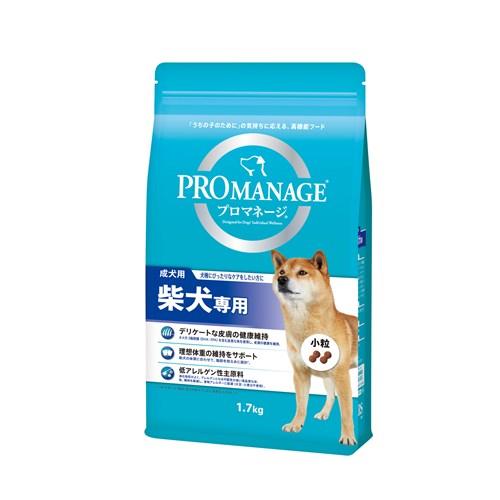 プロマネージ 成犬用 柴犬専用 1.7kg