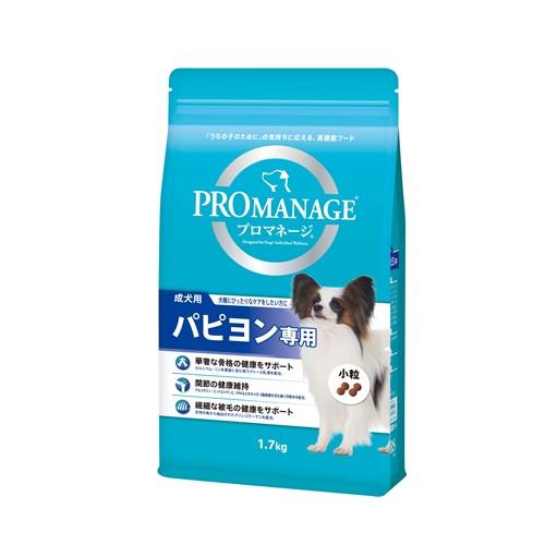 プロマネージ 成犬用 パピヨン専用 1.7kg