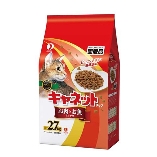 キャネットチップ お肉とお魚 MIX 2.7kg