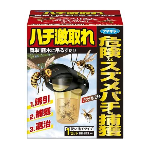 ハチ激取れ 使い捨てタイプ1セット