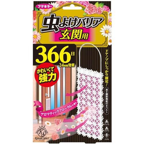 Kawaiiセレクト 虫よけバリア 玄関用366日