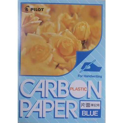 カーボン紙 B5 片面・青