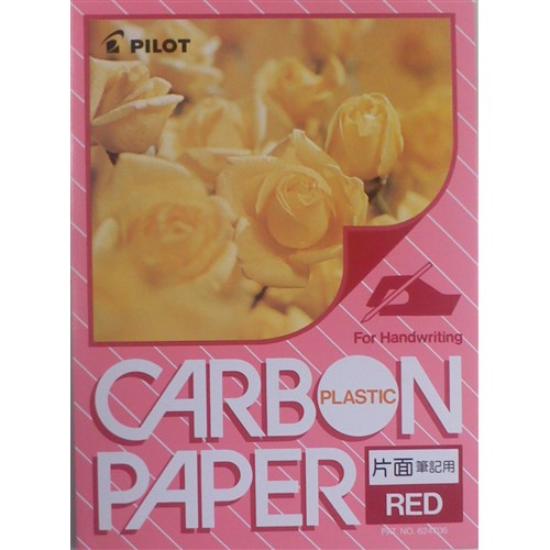 カーボンシ 赤 PCP−P100R