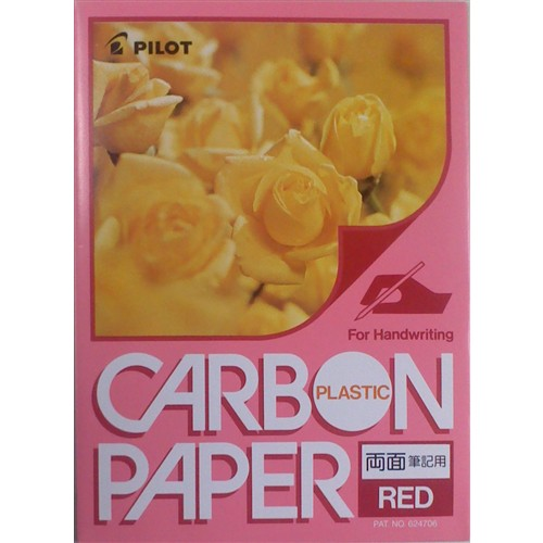 カーボン紙 B5 両面・赤