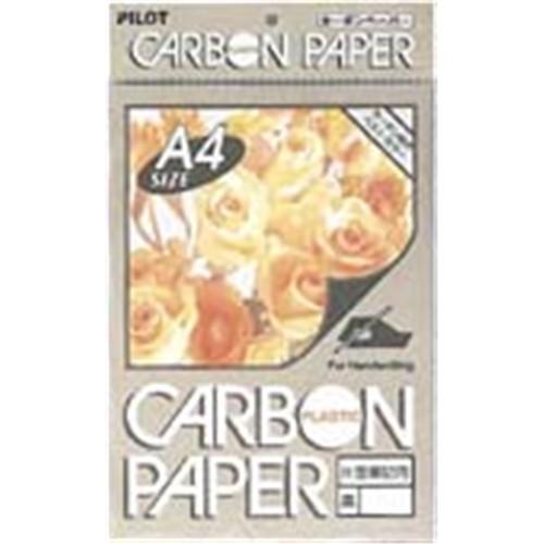 カーボン紙 A4 片面・黒
