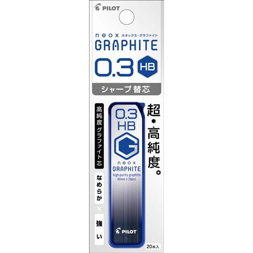 シャープ芯 G03HB P‐HRF3G20‐HB