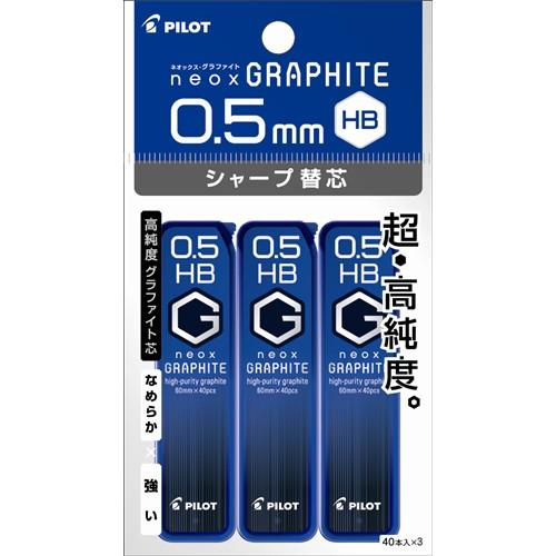 シャープ芯G053P HB 3個パック PHRF5G60