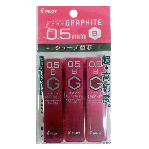 シャープ芯G053P B 3個パック PHRF5G60