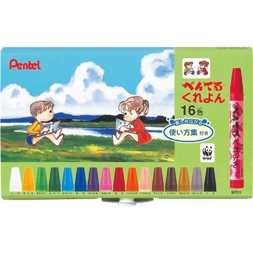 くれよん16色 PTCR−16