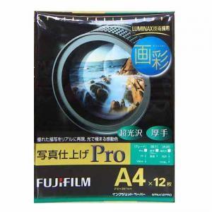 フジフィルム インクジェットペーパー画彩PRO WPA412PRO
