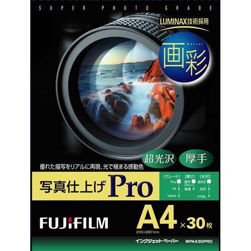 画彩 写真仕上げPRO WPA430PRO