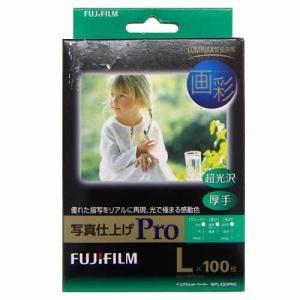 フジフィルム インクジェットペーパー画彩PRO WPL100PRO