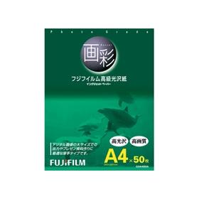 フジフィルム インクジェットペーパー画彩 G3A4 50枚(50A)