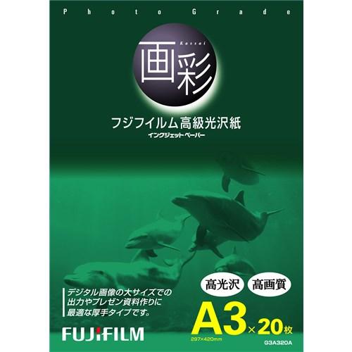 画彩 高級光沢紙 G3A320A