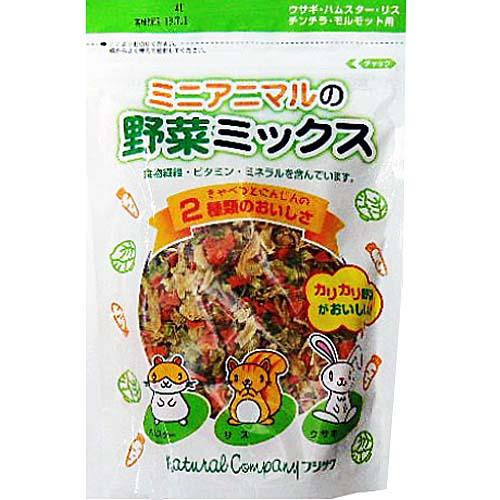 野菜ミックス 200g