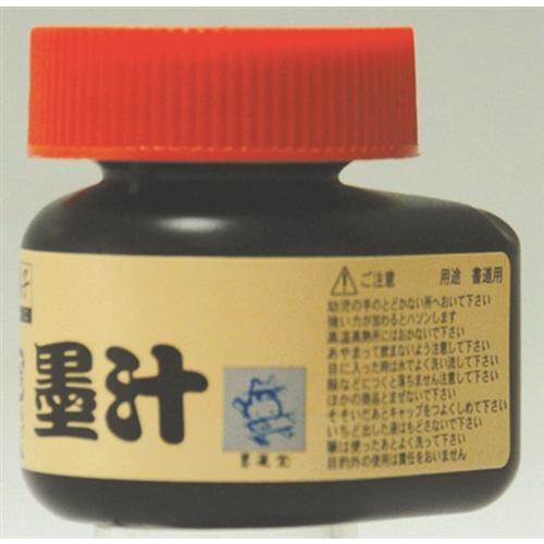 手良子墨汁 TB−7070cc
