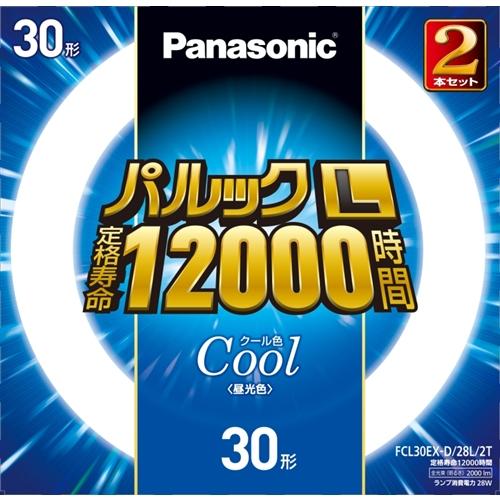 パナソニック(Panasonic) 丸管 FCL30EX−D/28L/2T