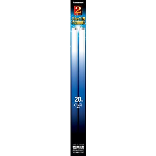 パナソニック(Panasonic) 直管 FL20SS・EX−D/18L/2T