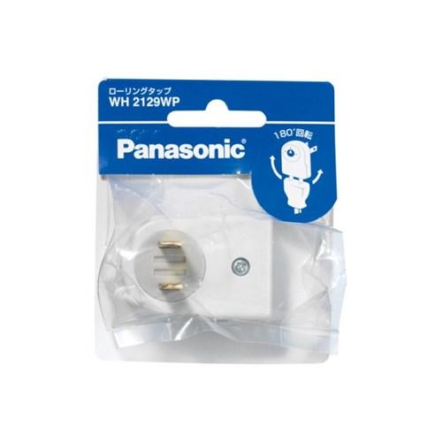 パナソニック(Panasonic) ローリングタップ 白 WH2129WP