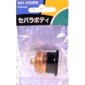 パナソニック(Panasonic) セパラボディ WH4101PK