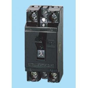 パナソニック(Panasonic) 安全ブレーカー 10A BS1110