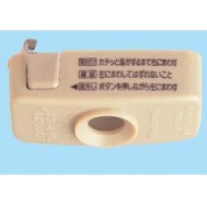 パナソニック(Panasonic) 角型引掛シーリングキャップ WG7061