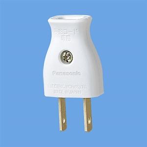 Panasonic ベター小型キャップ(ホワイト) WH4415