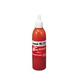 三菱鉛筆 UNI朱肉(乾一) 補充朱液20ml 326167