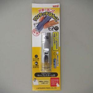キャップレスネーム印 EZ10銀 HEZ-10U