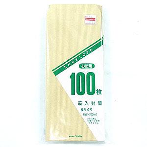 マルアイ 筋入封筒 トク-105H