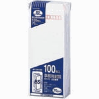 事務用封筒 PN−147W 長4 白 100枚 230141