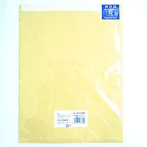 マルアイ 保存袋 角0 PH-10