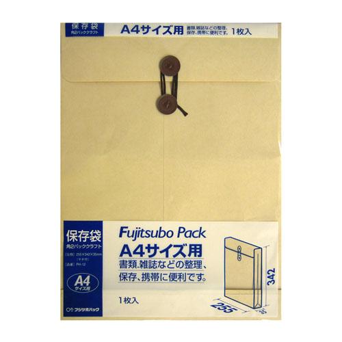 保存袋 角2 PH−12