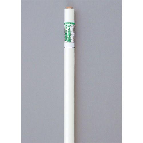 マス目模造紙 白 10M巻 マ−10
