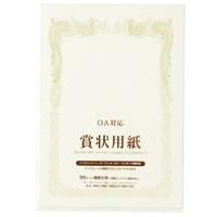 FSC賞状用紙 B5 横書用(白) 10枚入 355597
