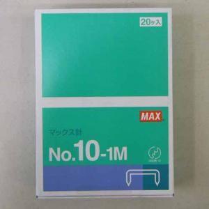 マックスホッチキス針 No.10−1M 20ケ入り